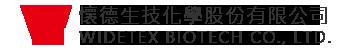 懷德生技化學股份有限公司